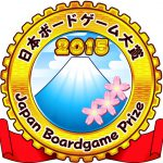jbp2015_logo