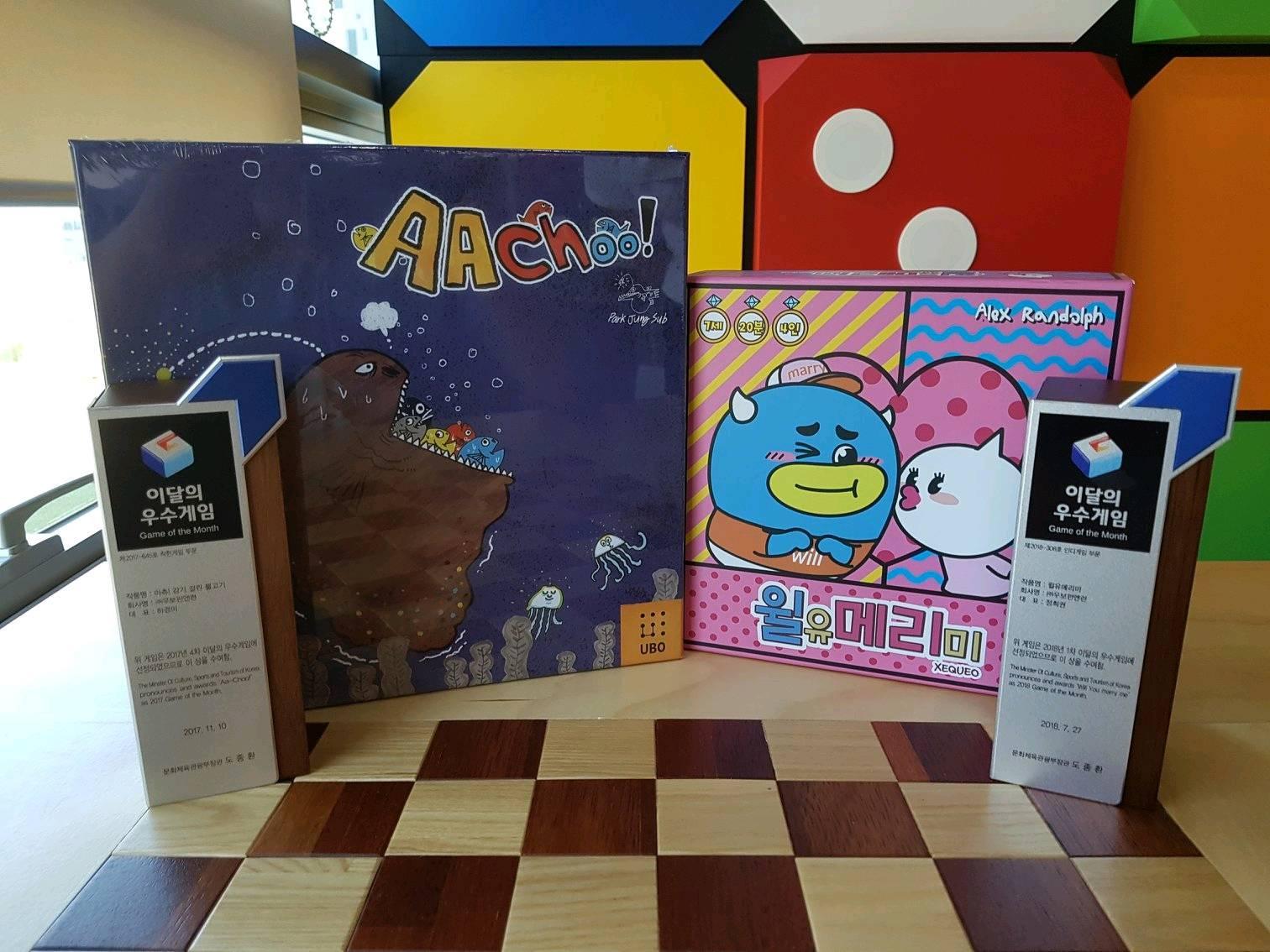 Spiel des Monats Juli in Korea: Will you merry me